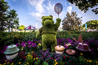 Winnie the Pooh Topiary, EPCOT